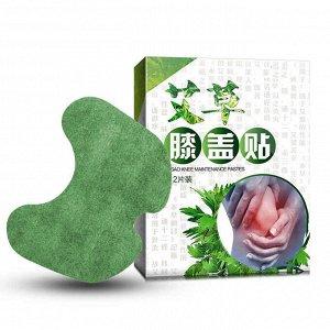 YUFEKAYU, Пластырь согревающий для колен с полынью Tsao Knee, 12 шт (11*15 см)