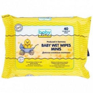 BABYLINE - Детские влажные платочки, 40 шт.
