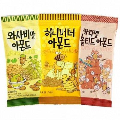 Только Корея, лапша, соусы, снеки. поступление! — Миндаль и каштан — Орехи