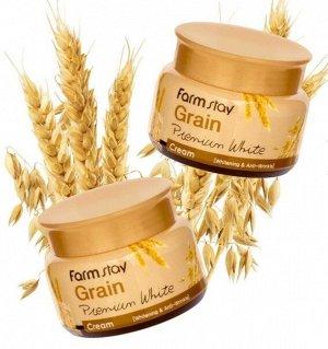 FarmStay Grain Premium White Cream Крем осветляющий, с маслом ростков пшеницы