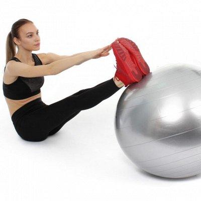 11 Спорт-это здоровье, сила, красота!Начни сейчас! — Гимнастические мячи! — Фитнес