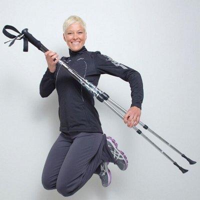 11 Спорт-это здоровье, сила, красота!Начни сейчас! — Палки для скандинавской ходьбы — Фитнес