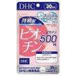 DHC Биотин,здоровые волосы и кожа, 30 дней