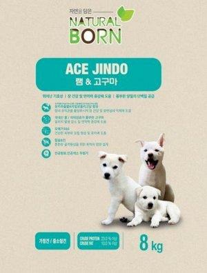 Ace Jindo (Айс Джиндо БАРАНИНА) для средних и мелких пород с раннего возраста, 8 кг
