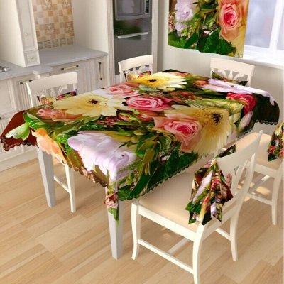 Все в наличии ️ Одежда для всей семьи / Товары для дома — Распродажа❗️ Текстиль для дома❗️ Одежда❗️ — Для дома