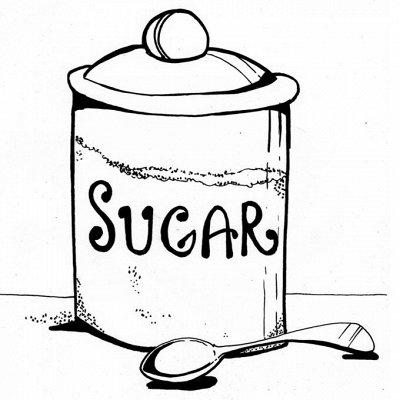 Продукты с доставкой на дом в день заказа! Все в наличии! — Сахар, соль, сода. ДОСТАВКА СЕГОДНЯ — Сахар и соль