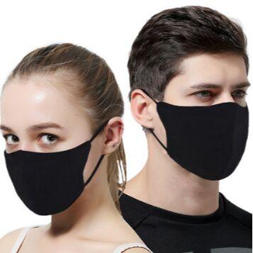 Для себя и дома! Косметика, женская одежда, товары для дома. — Маски многоразовые защитные. Есть мужские — Бахилы и маски