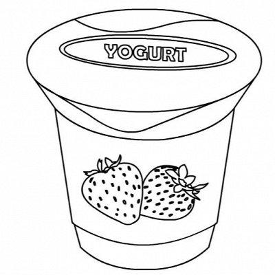 Продукты с доставкой на дом в день заказа! Все в наличии! — Йогурты, десерты. ДОСТАВКА СЕГОДНЯ — Йогурты и десерты