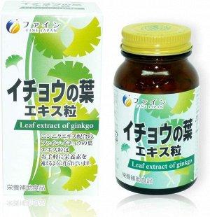 FINE JAPAN Leaf Extract of Ginko - экстракт листа гинко с чесноком и витаминами