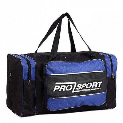 Лучшее качество сумок по демократичным ценам — Сумки спортивные