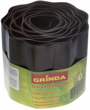 Лента бордюрная Grinda