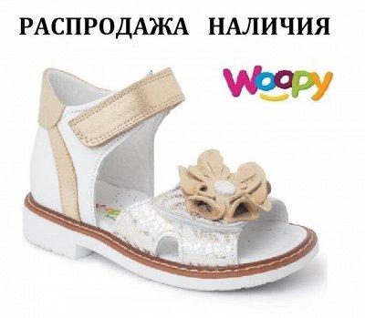 Вупи. Большая распродажа наличия склада во Владивостоке-14