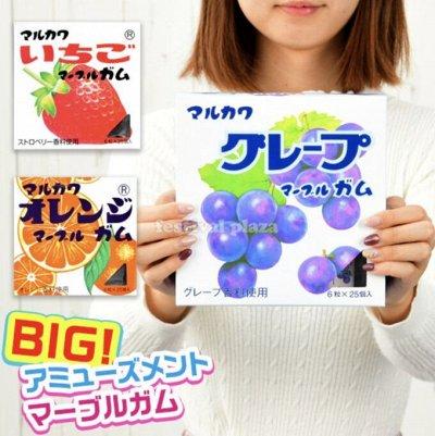 Акция на японский соус+продукты Япония — Сладости — Кофе и кофейные напитки