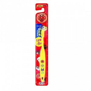 """Детская зубная щетка """"Anpanman"""" с КОМПАКТНОЙ головкой для САМОСТОЯТЕЛЬНОЙ чистки зубов (средней жесткости, от 1.5 до 5 лет) / 120"""