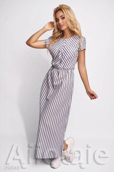 AJIOTAJE 2020  женская одежда  — РАСПРОДАЖА — Кофты