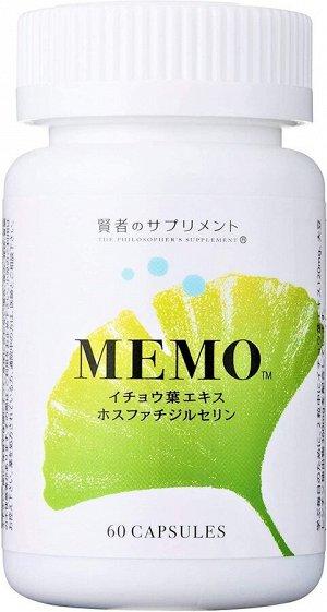 Sage's Supplement MEMO - экстракт листа гинко с фосфатидилсерином