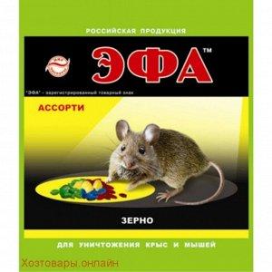 Зерно 150гр Эфа ассорти 1/40