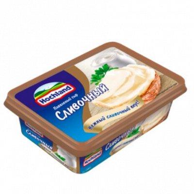 Вкусный перекус вместе с Хохланд и Campina - 5 НОВИНКИ — Хохланд Плавленный — Сыры