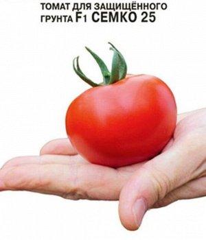 Томат Семко 25 F1