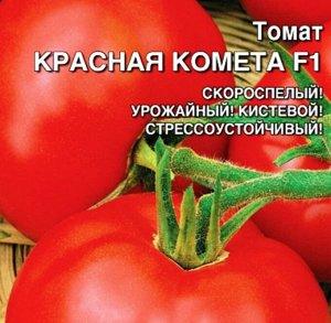 Томат Красная Комета F1