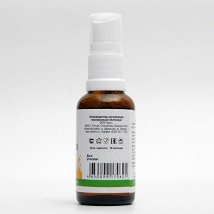 Спрей прополис Aero с мятой перечной, средство гигиены полости рта, 30 мл