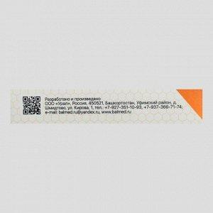Крем- карандаш с прополисом и дегтем (10 штук в упаковке)