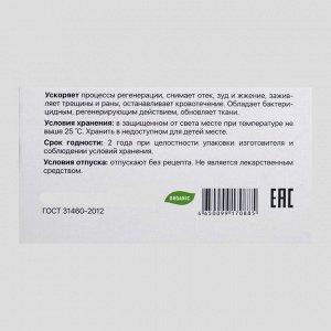 Крем-карандаш с прополисом (10 шт в упаковке)