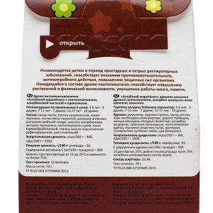 Драже «Алтайский мараленок» с пантогематогеном для детей, вит. С и прополисом 70 г