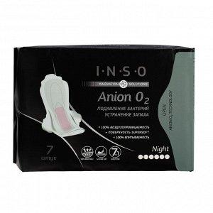 Прокладки гигиенические Inso Anion O2 Night, 7 шт