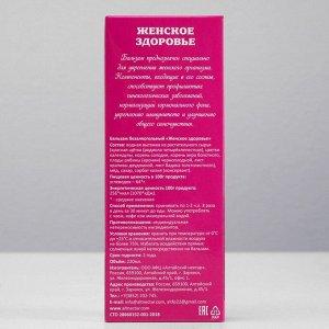 Фитобальзам на меду  «Женское здоровье» для девушек, 220 мл.