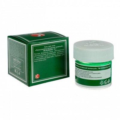 Лечебные и профилактические товары — Профилактические средства — Защитные и медицинские изделия