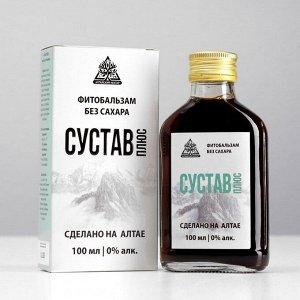 Фитобальзам «Сустав», без сахара, 100 мл.