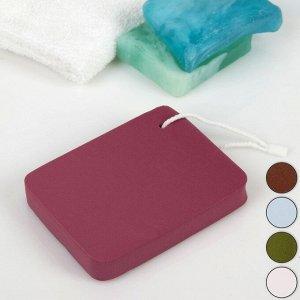 Спонж для умывания «Прямоугольник», 10,5 ? 8 см, с подвесом, увеличивается при намокании, цвет МИКС