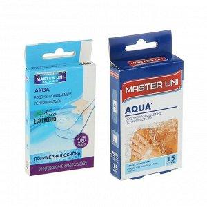 Лейкопластырь АQUA водонепроницаемый медицинский фиксирующий на полимерной основе 15 шт.