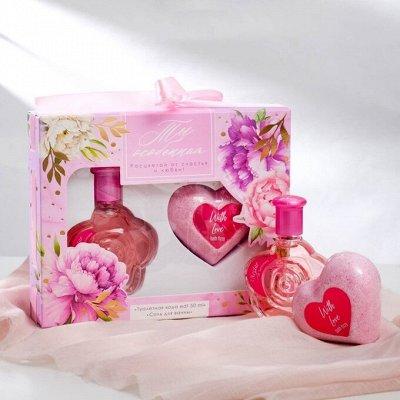 Товары для здоровья и красоты🌿   — Подарочные наборы — Красота и здоровье