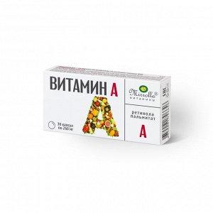 Капсулы «Мирролла» Витамин А, 30 капсул