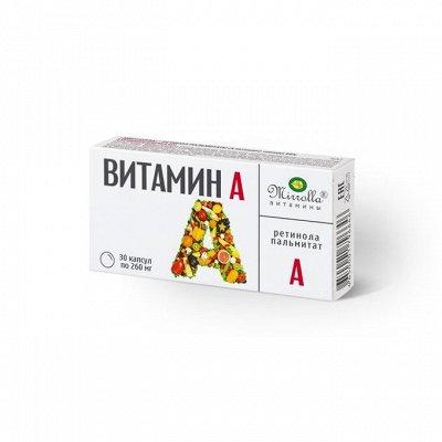 Лечебные и профилактические товары — Пищевые добавки-3 — Защитные и медицинские изделия