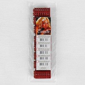 Бигуди с фиксатором, d = 2,7 см, 8 шт, цвет МИКС