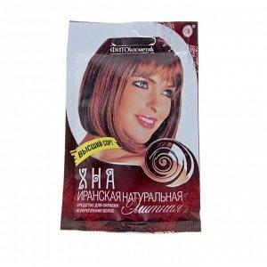 Хна натуральная иранская высший сорт Элитная, красящая, 25 г