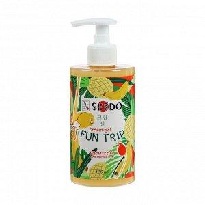 Крем-гель для мытья рук Sendo «Экзотические фрукты», 460 мл
