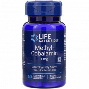 Life Extension, Methylcobalamin, 1 mg, 60 Vegetarian Lozenges