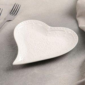 Блюдо сервировочное «Сьюзен. Сердце», 16,5?16 см, цвет белый