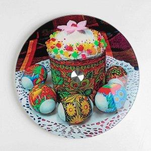 Подставка для торта вращающаяся «Пасха», d=28 см