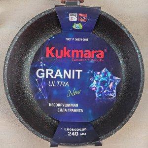 Сковорода Granit ultra, d=24 см, со съемной ручкой, антипригарное покрытие