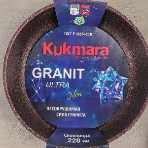 Сковорода Granit ultra, d=22 см, со съемной ручкой, антипригарное покрытие