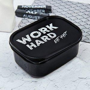 Ланч-бокс «Work», 0.5 л