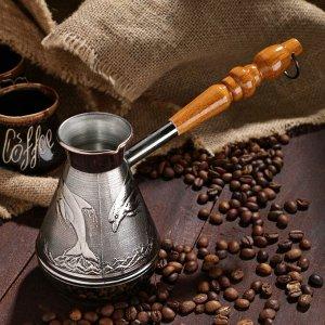 Турка для кофе медная «Дельфин», 0,38 л