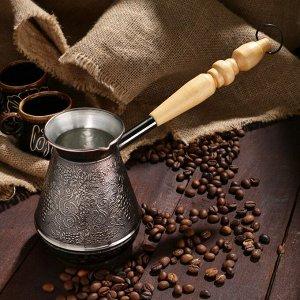 Турка для кофе медная «Виноград», 0,5 л
