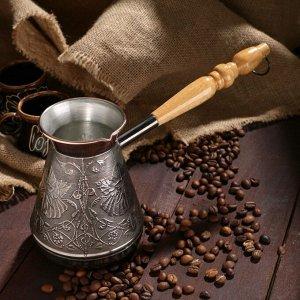 Турка для кофе медная «Цветок», 0,6 л