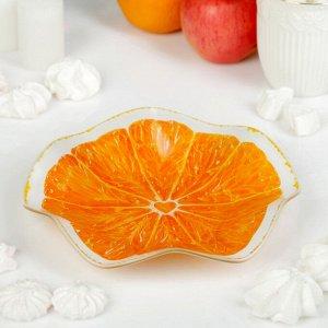 Блюдо «Апельсин» Медуза, d=21 см